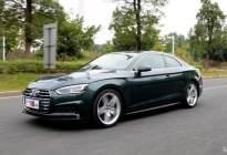 用气质征服妹子!试驾Audi A5 Coupe,独特的社交体验!