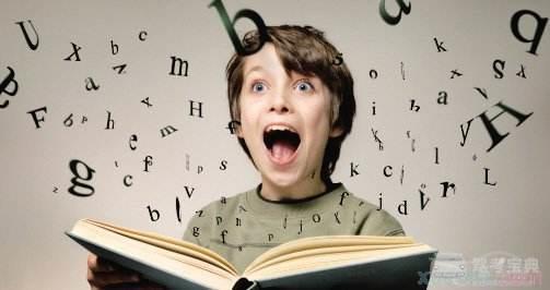 科四学习有秘招,快速记忆法助你通过!