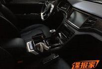 沿用大迈X7设计风格 曝大迈X7S内饰谍照