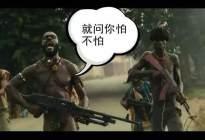 《红海行动》硬汉越野车大盘点,出镜率最高的是它?