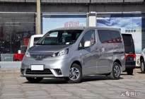 轿车/SUV/MPV都有!最便宜的合资车型都在这里了!