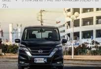 日产全新MPV 一家8口全拉走售价不到20万