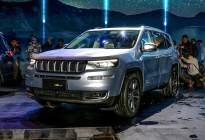 Jeep大指挥官插电混动版亮相 2019年上市/百公里油耗2L