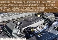售27.98-40.98万元 Jeep大指挥官上市