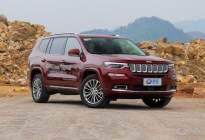 Jeep大指挥官推5座版车型 或于三季度上市