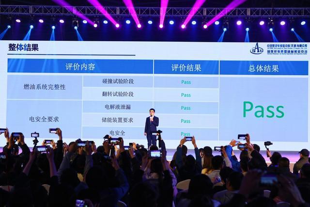 WEY P8补贴后售价25.98万元起 中国插电混动豪华SUV创领上市