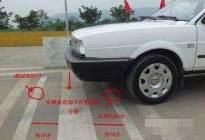 学车技巧科目二定点停车技巧