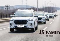 JS GETS | 诚意满满,亮点丰富 短评哈弗M6