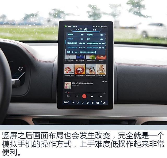 7座高颜值大屏幕它都有 试驾比亚迪全新一代唐