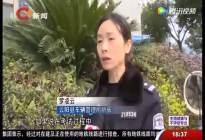 重庆:男子不满驾考成绩 耍混阻碍考试受重罚