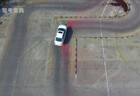 3D开车游戏