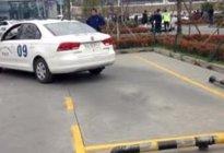 学车科目二侧方停车考试技巧分享