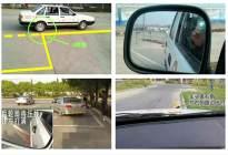 学车科目二练车如何看点、看线修方向