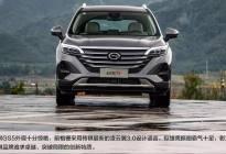 对标老牌合资SUV,传祺GS5平视途观你服不服?
