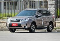 涉及气门弹簧问题 斯巴鲁多款车型将2019年起实施召回