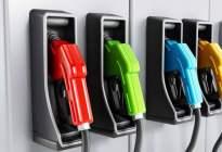 10年来最大降幅 新一轮油价窗口将11月30日24时起开启