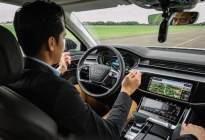 自动驾驶从L0到L5 让你一步一步摆脱方向盘