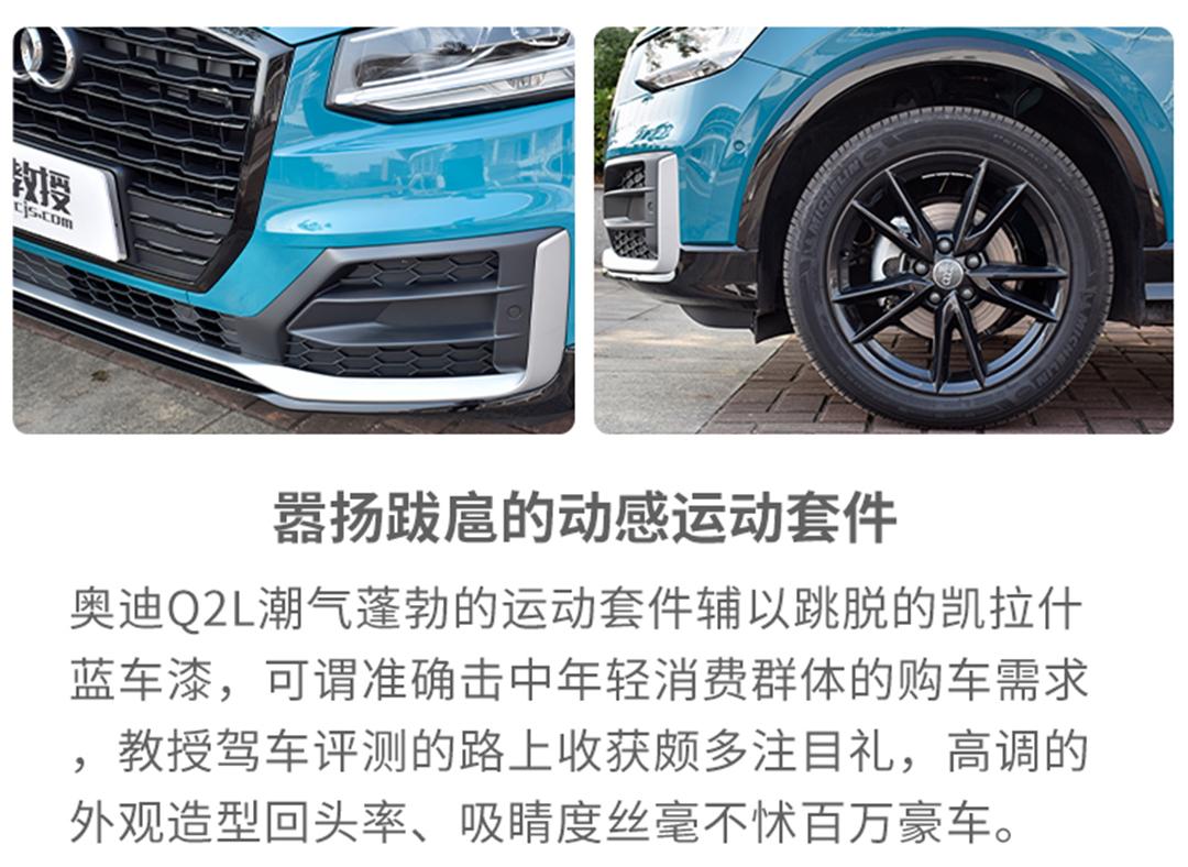 年轻人都心动了!这两款新出的平价豪华SUV选谁好?