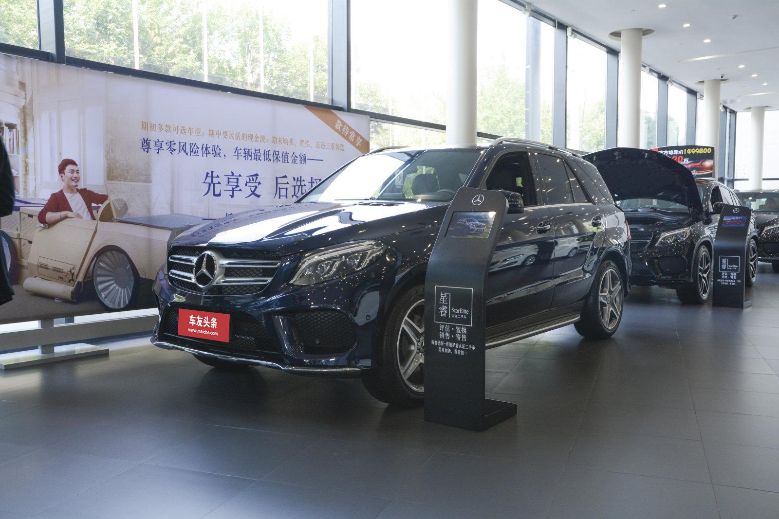 售73.98万元-89.88万元 2019款奔驰GLE正式上市