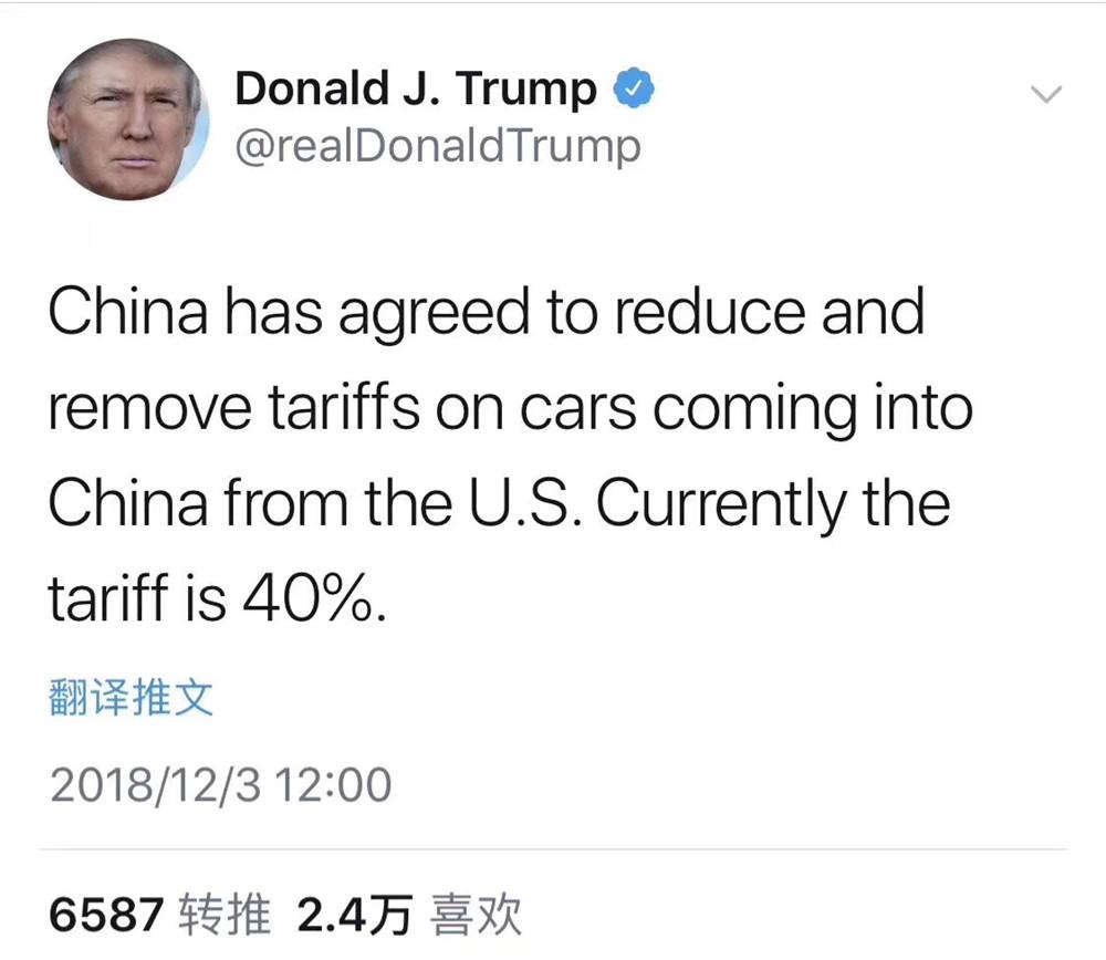 特朗普发话:中国同意降低汽车关税