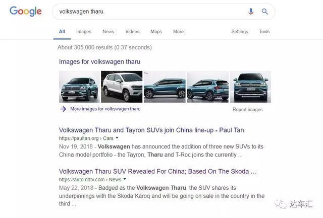 """年底买车上演 """"兄弟""""对决,紧凑级SUV探歌和途岳到底选谁?"""