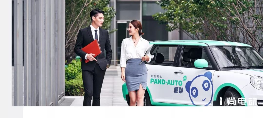 你能租到的共享汽车,他们的续航和充电都合格了吗?