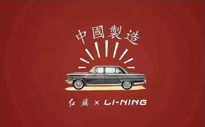 万物皆可Supreme?谈谈潮流品牌与车企的深度合作