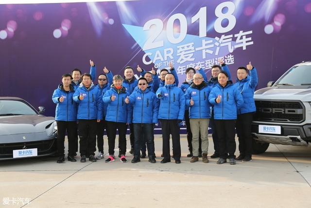 2019爱卡汽车年度车型评选全景影像_陕西快乐十分走势图