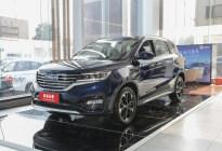 售8.99万元 君马SEEK 5(赛克5)新车型上市