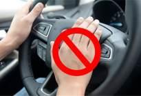 这几个开车行为,所有人看到都生厌!却很少罚款和扣分!