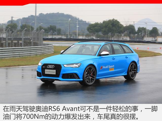 美女陪我开R8在浙赛遛弯儿?2018 Audi Sport嘉年华了解一下