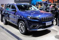 售18.58万元-31.98万元  新款Jeep自由光正式上市