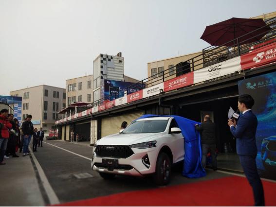 AI智能网联SUV·哈弗F7上市试驾会圆满落幕【武汉站】