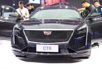订单生产+预订销售 新款CT6 3.0T车型将于2019年上市