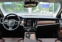 沃尔沃S90跌至20多万,轴距三米,配置不输A6L