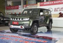 售16.99万元-17.48万元  北京BJ40 PLUS城市猎人版及柴油版上市