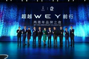 累计销量20万辆,五大自主车企掌门人共同庆贺WEY品牌2周年庆典!