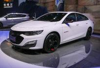 搭1.3T及2.0T发动机 新款迈锐宝XL将12月24日上市