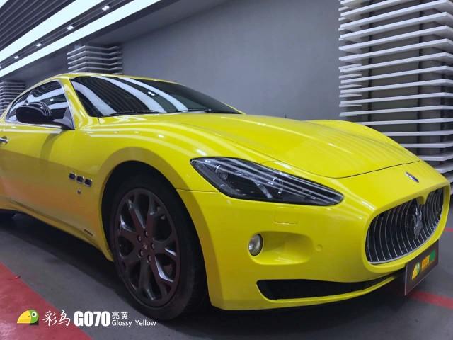 玛莎拉蒂GT彩鸟亮黄汽车改色贴膜