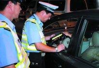 网友热议:酒后在车内睡觉被查算不算酒驾?交警终于回应