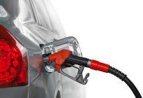 汽油每吨下调125元 油价调整窗口12月14日24时开启
