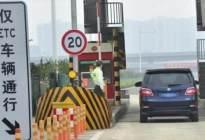 """高速上误入""""ETC通道""""怎么办?可以倒车吗?老司机教你怎么办"""