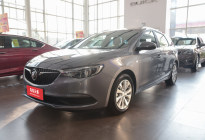 售13.69万元-16.89万元 别克三款国六排放车型上市