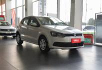 1.5L+5MT动力组合 国产全新Polo车型新消息