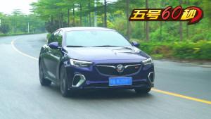 君威GS的三种驾驶模式有何不同?