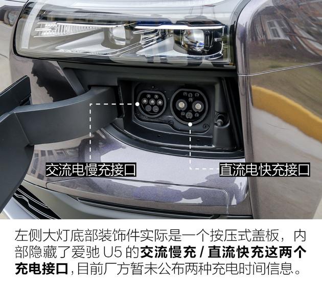 不拼加速/不吹嘘智能 爱驰U5或许是新能源SUV中的一股清流