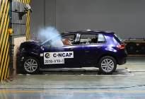 2018年第四批C-NCAP成绩公布 7款车型参与测试