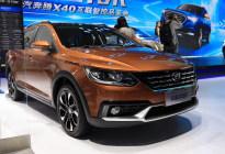 外观延续动力升级 骏派CX65新增车型消息