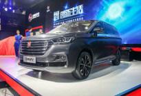 滿足國六排放標準 漢騰V7正式上市售7.99萬起
