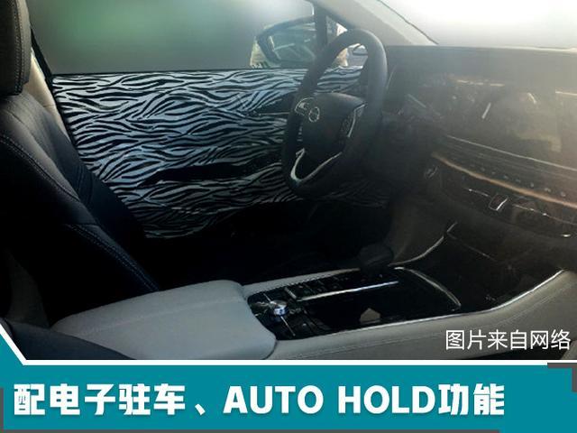 这家车企大手笔,一年10款新车,旗舰SUV直怼汉兰达!